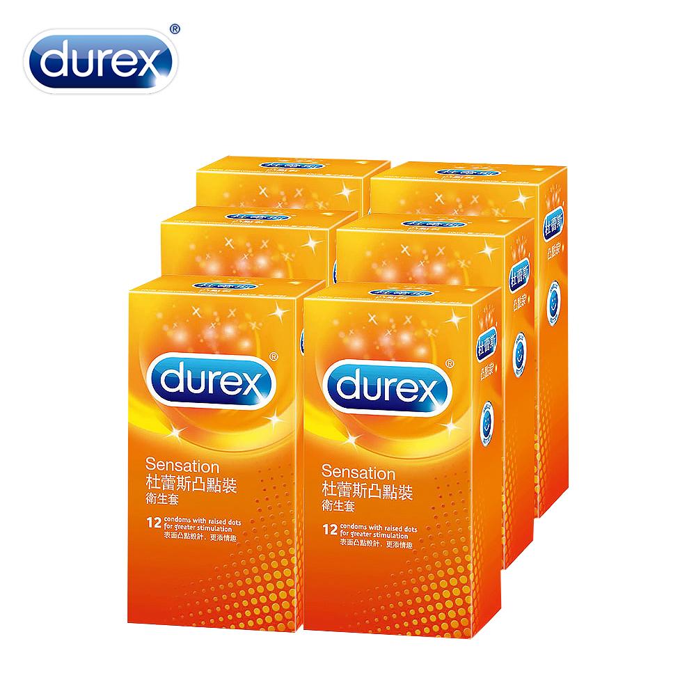 Durex杜蕾斯-凸點型 保險套 12入裝 x6盒