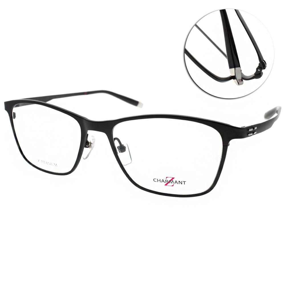 CHARMANT-Z 眼鏡 鈦金屬系列/黑 #ZT19863 BK