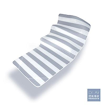 Dr.Air透氣專家 3D特厚透氣涼墊 灰白線條 雙人6尺
