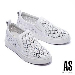 休閒鞋 AS 時尚形象晶鑽沖孔全真皮厚底休閒鞋-白