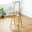 完美主義 原木系折疊三層梯/家用梯/A字梯/工作梯/馬椅梯