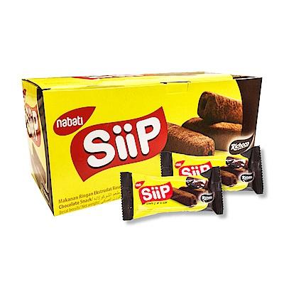 Nabati Siip金磚玉米棒-巧克力風味(110g)
