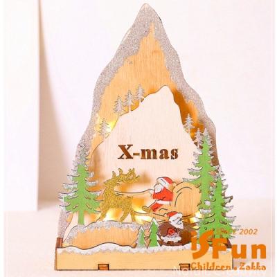 iSFun 丹麥木屋 溫馨歐風佈置擺設夜燈 聖誕老人
