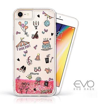 EVO CASE iPhone 6/7/8 亮片流沙手機軟殼 - 氣球派對