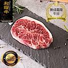 【漢克嚴選】美國和牛PRIME霜降沙朗牛排3片(150g±10%/片)