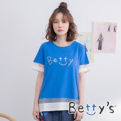betty's貝蒂思 網紗拼接字母T-shirt(寶藍)