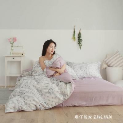 翔仔居家 台灣製 100%天絲兩用舖棉被套&床包4件組-Ballo (加大)