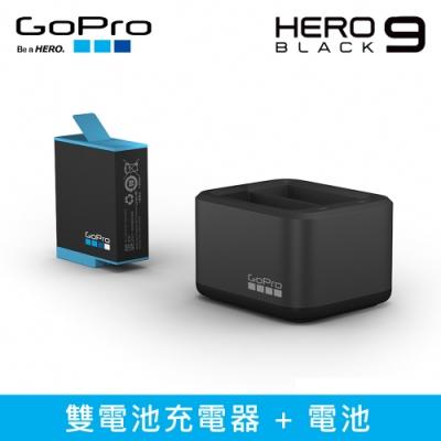 GoPro Hero9 原廠雙充電池組 公司貨