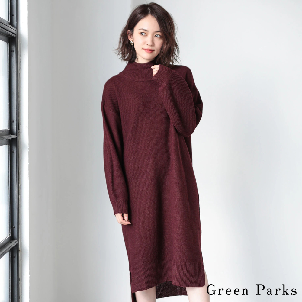 Green Parks 素面高領針織洋裝