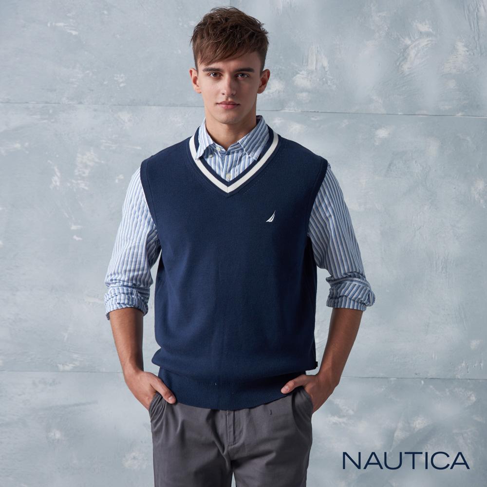 Nautica經典素色V領針織背心-深藍