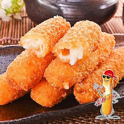 【小紅帽】芝心乳酪棒  4 盒( 400 g/盒)