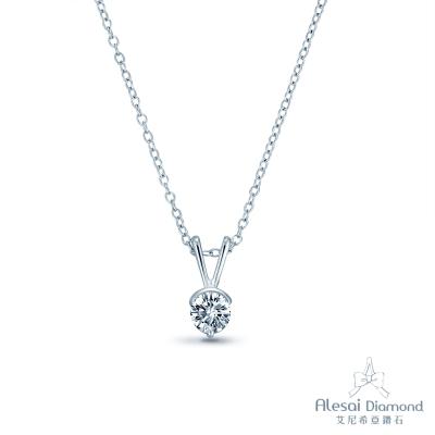 Alesai 艾尼希亞鑽石 30分 F-G成色 簡約鑽石項鍊