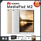 【福利品】HUAWEI 華為 MediaPad M2 8吋 4G 平板電腦