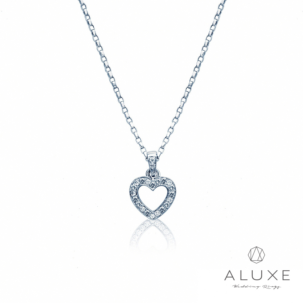 ALUXE亞立詩 The Heart系列 白K金美鑽項鍊