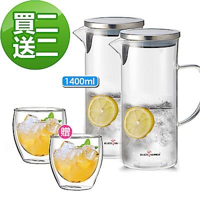 (買2送2)BLACK HAMMER歐亞耐熱玻璃水壺1400MLx2 加贈雙層玻璃杯x2