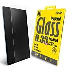 hoda Samsung Galaxy Tab S6/S5e 10.5吋全透明高透光鋼化玻璃貼