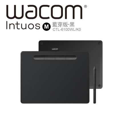 (福利品)Wacom Intuos Comfort Plus Medium 繪圖板 (藍芽版)