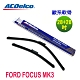 ACDelco歐系軟骨 FORD FOCUS MK3專用雨刷組-28+28吋 product thumbnail 1