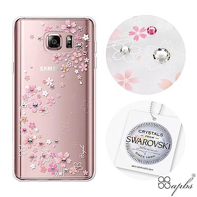 apbs Samsung Galaxy Note5 施華彩鑽防震雙料手機殼-天籟之櫻