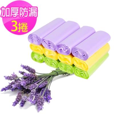 神膚奇肌台灣製香水清潔垃圾袋-野薑花香