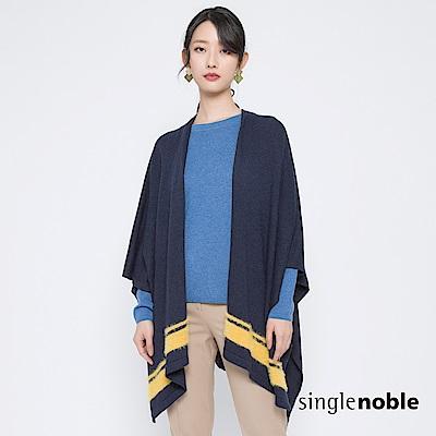 獨身貴族 小溫馨毛海條紋羊毛針織披肩(2色)