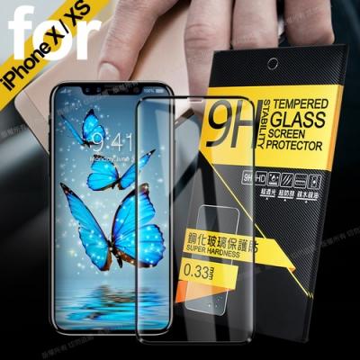 NISDA iPhone X/ XS全面呵護2.5D滿版鋼化玻璃保護貼-黑 2入