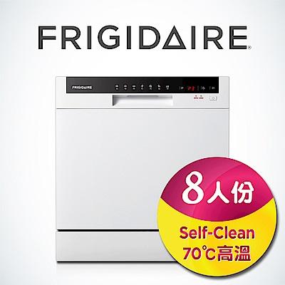 美國富及第Frigidaire 桌上型智慧洗碗機 8人份 FDW-8002TF (升級款)