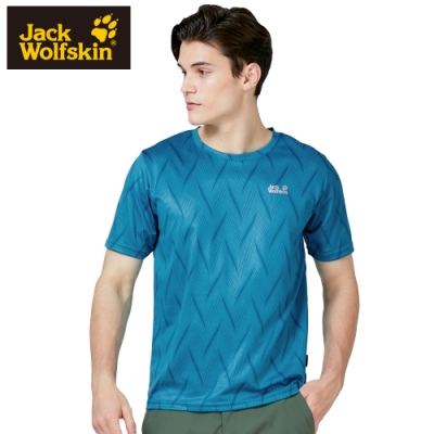 【Jack Wolfskin 飛狼】男 竹炭排汗圓領短袖T恤 抗菌除臭『松石綠』