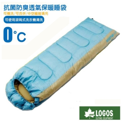日本 LOGOS 新改款 丸洗 0℃ 0度加長加大抗菌防臭透氣保暖棉被睡袋_藍