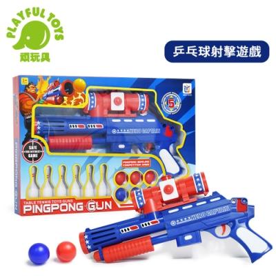Playful Toys 頑玩具 乒乓球玩具槍(趣味射擊遊戲)
