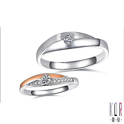 K OR蔻兒 愛的香氛鑽石/白鋼成對戒指
