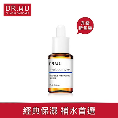DR.WU玻尿酸保濕精華液15ML