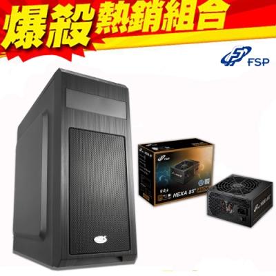 【賀新年特惠】FSP 全漢 聖武士 450W 電源供應器+ LK皇家戰士 電腦機殼 組合套餐