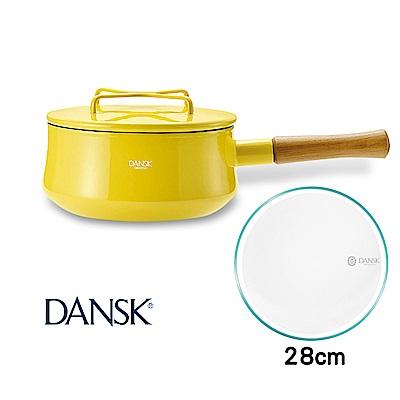 DANSK琺瑯單耳燉煮鍋18CM陶瓷餐盤藍綠色28cm