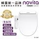 【韓國 Novita】諾維達智能溫水洗淨便座 DI-500T product thumbnail 1