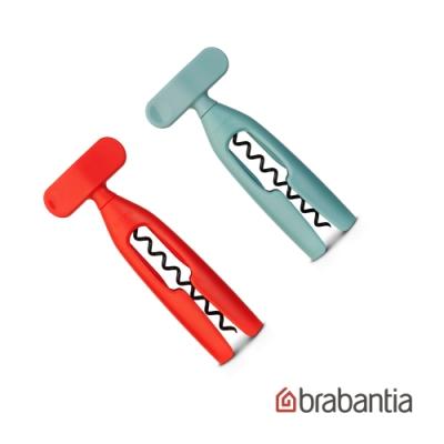Brabantia 粉彩紅酒開罐器 熱情紅+薄荷籃