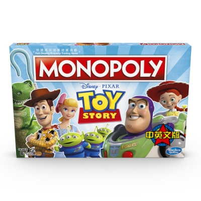 孩之寶Hasbro桌遊大富翁MONOPOLY地產大亨玩具總動員4中文版