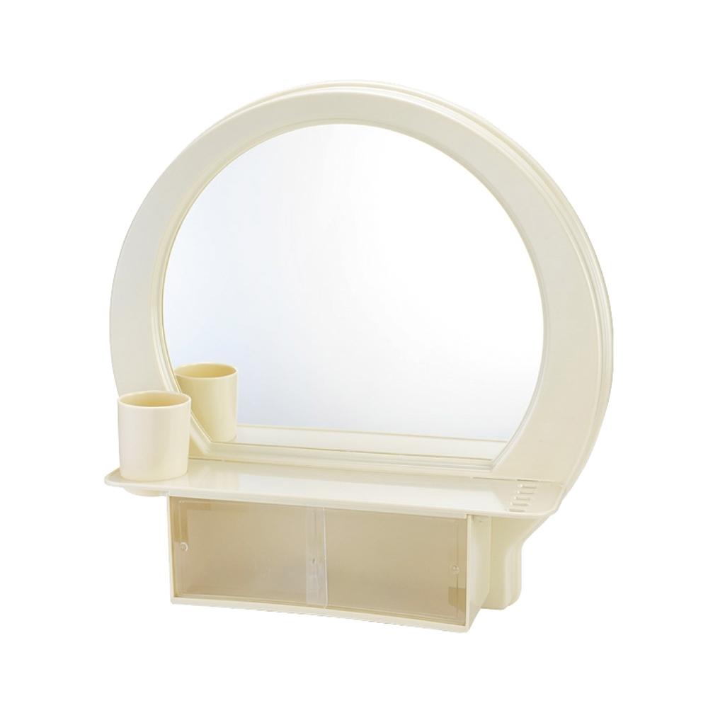 泰家 浴室壁式粉牙附杯半圓化妝鏡