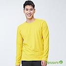 bossini男裝-素色圓領長袖T01亮黃