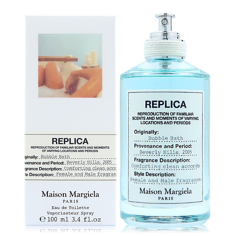 Maison Margiela Bubble Bath 泡泡浴淡香水 100ML