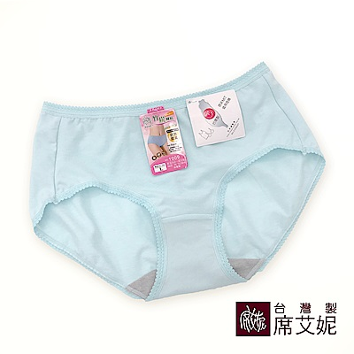 席艾妮SHIANEY 台灣製造(5件組)中大尺碼棉質貼身少女內褲 抗菌竹炭褲底