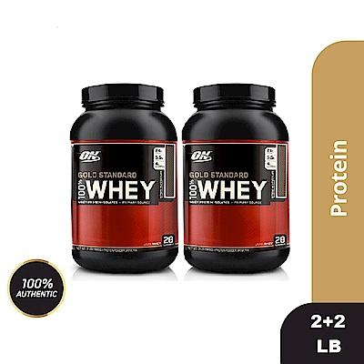 [美國 ON] 金牌WHEY乳清蛋白(2磅/2罐)