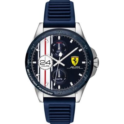 Scuderia Ferrari 法拉利 條紋日曆手錶(FA0830660)-藍/42mm