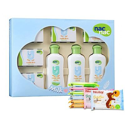 寶貝可愛Nac Nac 牛奶燕麥護膚禮盒八件組/附提袋+Nuby 口手柔濕巾/迷你8抽8包