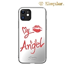 Kingxbar iPhone 11 Pro Max施華洛世奇水鑽鏡面保護殼-紅脣