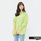 H:CONNECT 韓國品牌 女裝-休閒排扣棉麻襯衫-綠