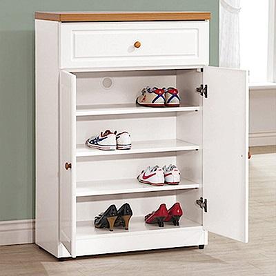 H&D 頌伊白2.5尺鞋櫃