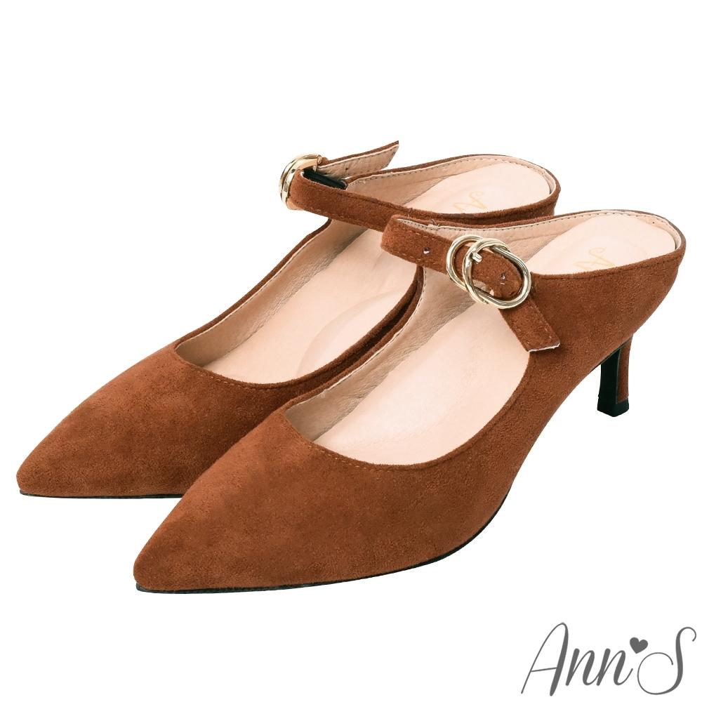Ann'S美型不散場-顯瘦瑪莉珍尖頭穆勒細跟鞋-咖