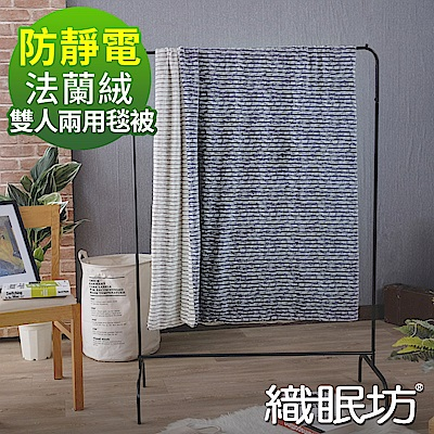 織眠坊 工業風法蘭絨雙人兩用毯被6x7尺-芬蘭國度 @ Y!購物