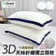 星月好眠 台灣製 3D針織天絲獨立筒枕 50顆袋裝獨立筒彈簧 product thumbnail 1